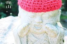 【日本 宫岛   弥山  】神仙居住的神秘之山  弥山位于广岛县廿日市市宫岛町,海拔535m,是宫岛
