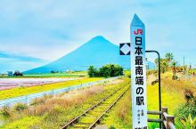 日本旅游 打卡日本最南端鹿儿岛幸福的西大山站 打卡关键词:日本最南车站开闻岳幸福邮筒 位于鹿儿岛