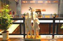 胡志明市战争遗迹博物馆