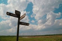 兴安湖生态运动公园,位于廊坊固安永定湖畔,毗邻大兴野生动物园,是个自行车主题公园,有专业的山地越野赛