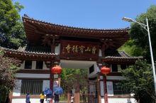 曹洞宗祖庭,日式风格,应该说唐朝时也就是这样。很棒一定要来看看。