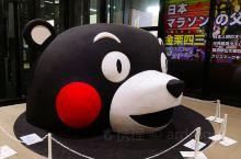 去熊本参观一小时,哈哈!和地震前大不一样了