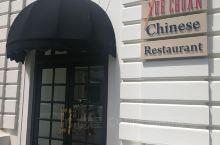 岳川饭店,心怡很久,终于成行。 环境优雅,饭菜可口,价格比想象中便宜,好了,总之一句话,欢迎光临,
