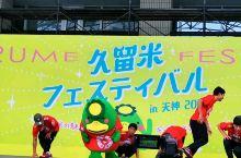 """来,跟着我的镜头,在市中心天神,看一场免费福岡""""亚洲音乐节""""!"""