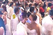 菲律宾集体婚礼,特殊时期这220对新人戴口罩亲吻,简直像极了爱情中的尊重、理解、信任、包容、热爱!