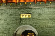 台儿庄古城