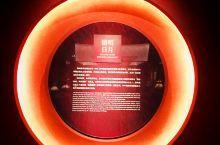 #徐州 徐州博物馆位于云龙山北麓,原址为乾隆皇帝1757年南巡时的行宫旧址,博物馆的西南侧有西汉采石