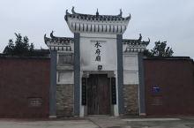 枝江水府庙