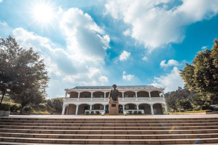 Beifa Zhanzheng Memorial Hall