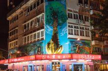 加雅街是当地华人的聚居地,因而也格外热闹。号称当地的商业街,虽然和国内比,规模连县城比不上,毕竟这里
