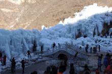 保定满城汉墓,早已经闻名于世,但离市区不远的龙居冰瀑,社没有它16声名显赫了。而这个只有在寒冷冬季才