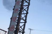 原上海知青连队,入住一晚,晚上10点天还没黑,早晨2点多天就亮了!条件一般,可以体验一次下乡知青当年
