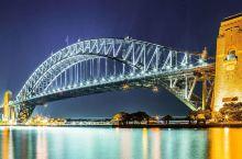 悉尼海港大桥真心漂亮