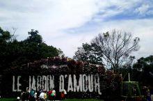 巴拿山空中花园