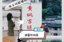 【超Nice攻略】广州周边逃离城市圈,千年古镇从前慢 这些年也陆陆续续走过了中国很多古镇,离广州那么