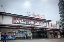 宫岛-严岛神社