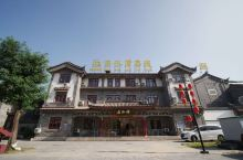 唐山的滦州古城二日游,很舒服,住的禅意客栈很温馨,为滦水湾客栈祥和居点赞