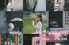 广州周边短途游,周末去哪儿玩推荐 黄姚古镇位于广西省贺州市昭平县东北部,距离桂林200公里。黄姚古镇