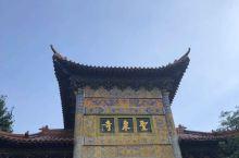 伏羊节来的,以泉文明的寺庙