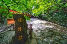 日本本州·仙台旅游掠影:         仙台又称千代城,相信大家多少都对这座城市有点印象,语文课学