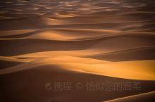 撒哈拉沙漠-世界上最大的沙漠