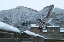八达岭长城:冬天去真的会被冻僵了,冻的抽筋了受不了那么寒冷的冬天是肯定的,所以只爬了三分之一左右,不