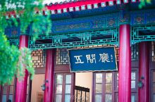 -五间厅:西安事变第一枪  五间厅位于华清宫的环园,整个园子以环形布局而得名。这里充满了典雅的江南园