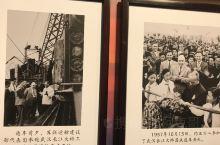馆内有个展厅是展示武汉现代建设成果的,57年苏联援建的长江大桥,几十年前使用的公共汽车票……