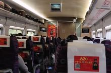 动车出发到上海