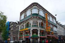 荷兰阿姆斯特丹必吃的中餐美食推荐-海城,我很爱吃川菜,但是阿姆斯特丹海城大酒楼的小吃让我爱上了粤菜,