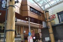 奈良半日游(上) 这次机票是早去晚回,所以在大阪的最后一个白天去了奈良看小鹿。在道顿堀南波JR站坐电