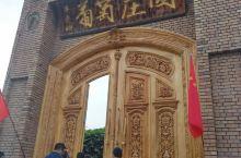 安利一下这家葡萄庄园,有吃有喝有玩还有精彩的维族歌舞表演,惊险刺激的高空表演……