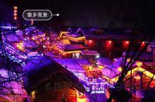哈尔滨旅游攻略 一月二月应该是去哈尔滨看雪的最佳季节~而且跟团也比较方便划算,因为去雪乡,亚布力滑雪