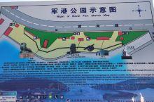军港公园,就位于旅顺军港旁边,静静的港湾,现在公园已成为市民和游客欣赏港湾,娱乐休闲的场所。