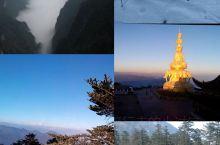"""冬游峨眉山。峨眉山位于四川盆地的西南边缘,是中国""""四大佛教名山""""之一,地势陡峭,风景秀丽,素有""""峨眉"""