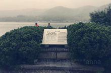 白堤,让我遇到最美的杭州 漫步白堤之中,比苏堤短了一些,但是更能直观的欣赏到西湖的美景,这里有著名的