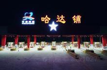 渭武高速是链接西北、西南地区的重要经济、战略大动脉