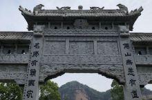 《道教圣地龙虎山》龙虎山是中国道教(正一道天师派)发祥地,东汉中叶,正一道创始人张道陵曾在此炼丹,传