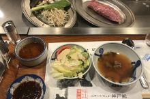 来到kobe,怎么能不来一顿kobe beef呢 【美食攻略】 详细地址:神户三宫站附近  交通攻略