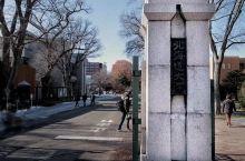 北海道大学乃北海道最高学府, 北海道大学创立于1876年,优美的环境、丰富的植物生态、各种古迹建筑,