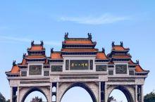 顺峰山公园牌坊为亚洲第一牌坊。这个牌坊建于2002年,为三跨式巨型中式牌坊,整座牌坊宽88米,总高度