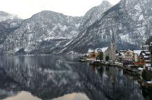 哈尔施塔特湖  第一天到时候是阴天,可能上午下过雪,阴冷阴冷的。感觉真的没什么,还没挪威的峡湾小镇对