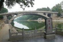 赵州桥边柏林禅寺两处风景名胜古迹值得大家看看