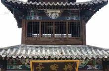 【家乡·风景】晴隆:安南古城         因晴隆在古代时期名为安南,而称安南古城。位于贵州省黔西