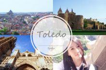 马德里的前生今世|托莱多  去了马德里,就不得不来托莱多,都是西班牙的首都,隔了500年的历史。
