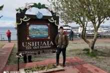 世界最南端小镇——乌斯怀亚!