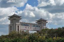 八千里路云和月 ——西安出发内蒙古东北自驾之旅 黑龙江篇 绥芬河 九月二十一日。绥芬河位于黑龙江省东