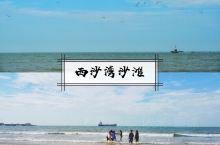 【景点攻略】西沙湾|优质沙滩与民俗风情并存  详细地址:福建省泉州市惠安县崇武镇店下南路联群西沙苑南