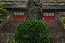 三教九流儒教区