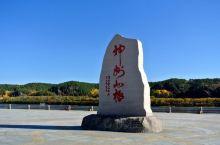 黑龙江省漠河县的北极村,久负胜名,名不虚传。可从哈尔滨乘坐夕发朝至的火车,第二天早上即到漠河火车站,